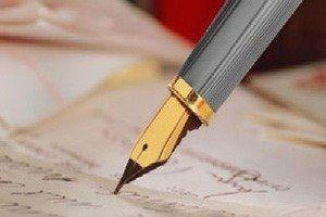 Договор дарения денег между близкими родственниками: как составить, что должен включать, образец