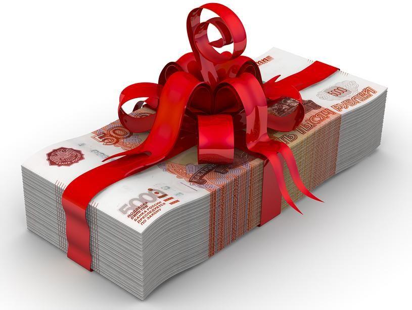 Договор дарения денег от нерезидента