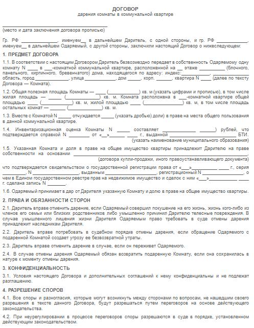 Сергей тарасов адвокат