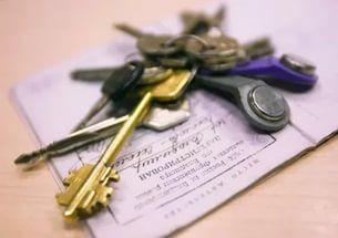 Договор дарения комнаты в коммунальной квартире: образец договора