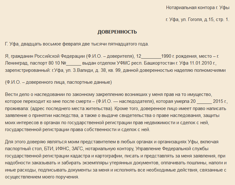 Зарплата полиции в москве в 2020 году