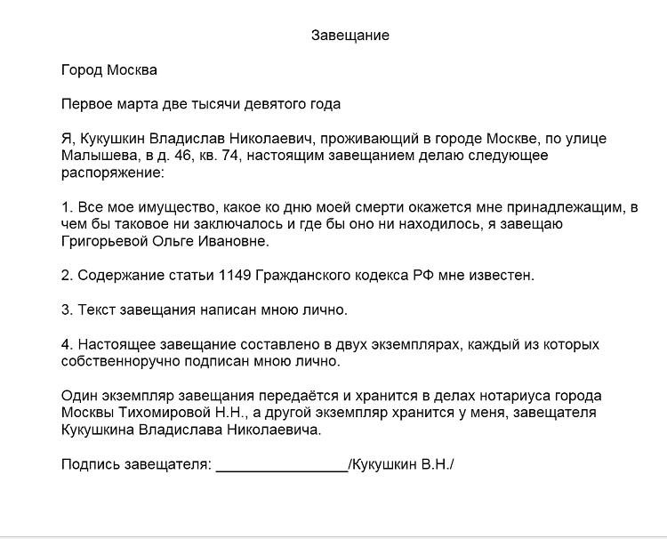 Госуслуги личный кабинет войти через снилс новосибирск