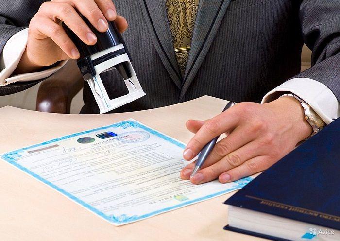 Свидетельство о праве на наследство по закону образец и порядок выдачи