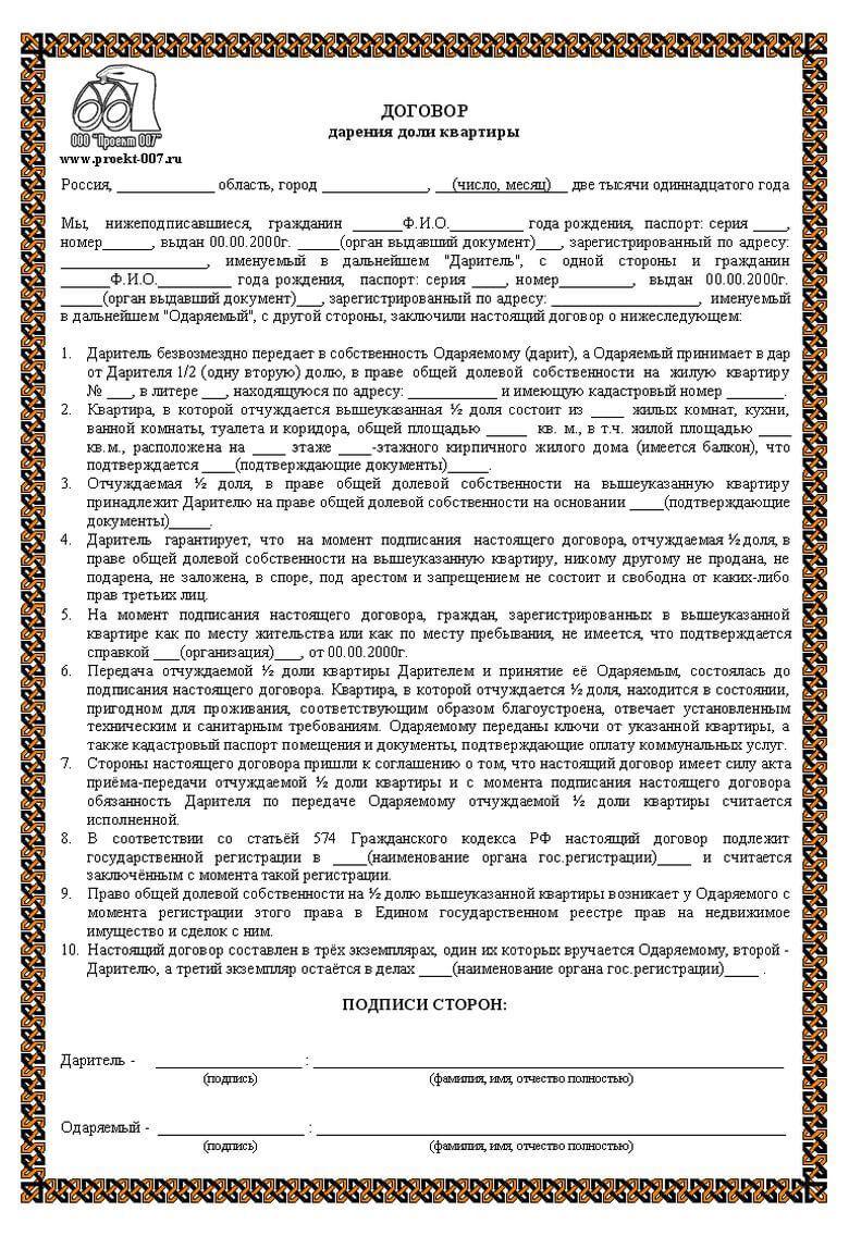 Должностная инструкция культорганизатора санатория