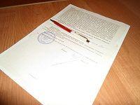 Порядок составления завещания в 2019 году: форма и правила составления у нотариуса, необходимые документы, образец, стоимость