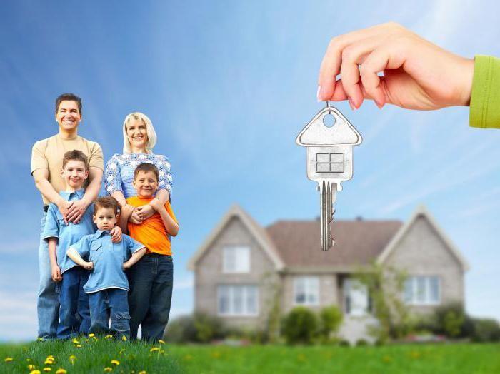 Как перейтив собственнсть квартиры по типовому договору