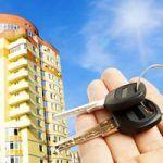 Последствия, если квартира не приватизирована
