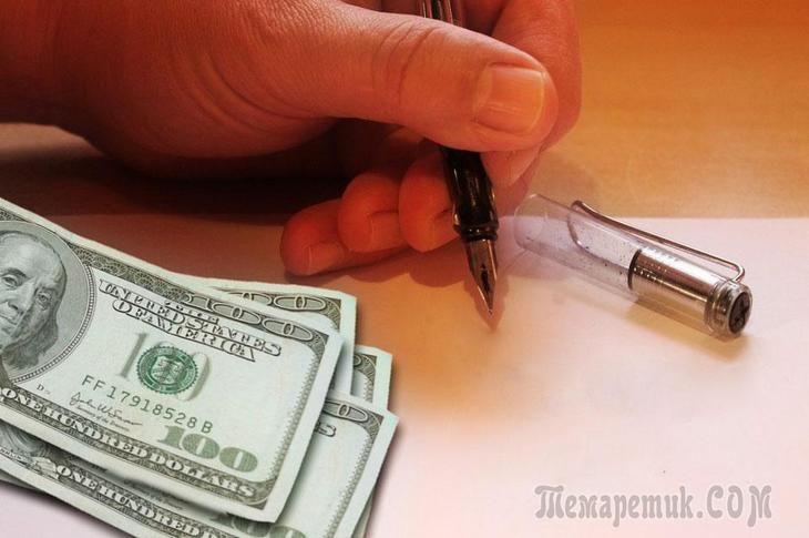 Наследование по закону налоги