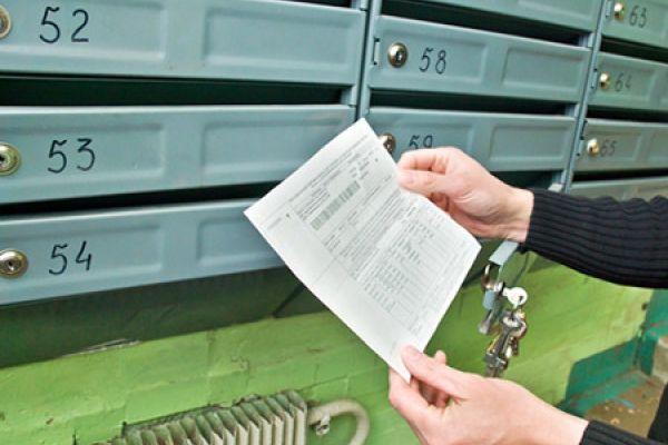 Как узнать лицевой счет за капитальный ремонт по адресу