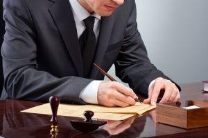 Завещательный отказ особенности оформления и выполнения условий примеры из практики